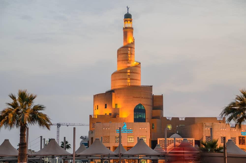 centro cultural islamico ao atardecer