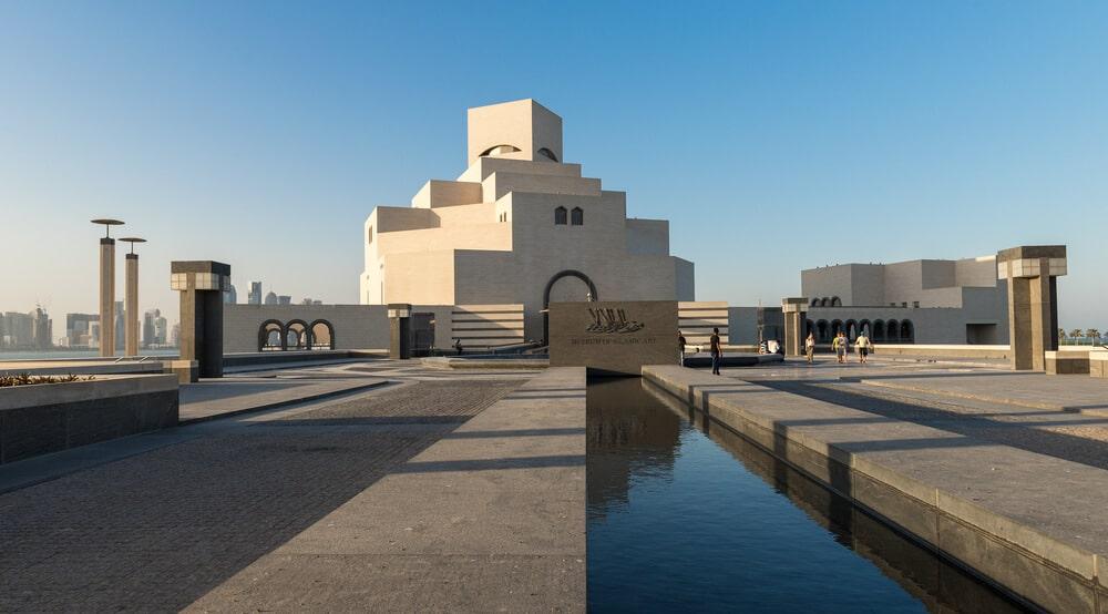 panoramica do museu de arte islamica