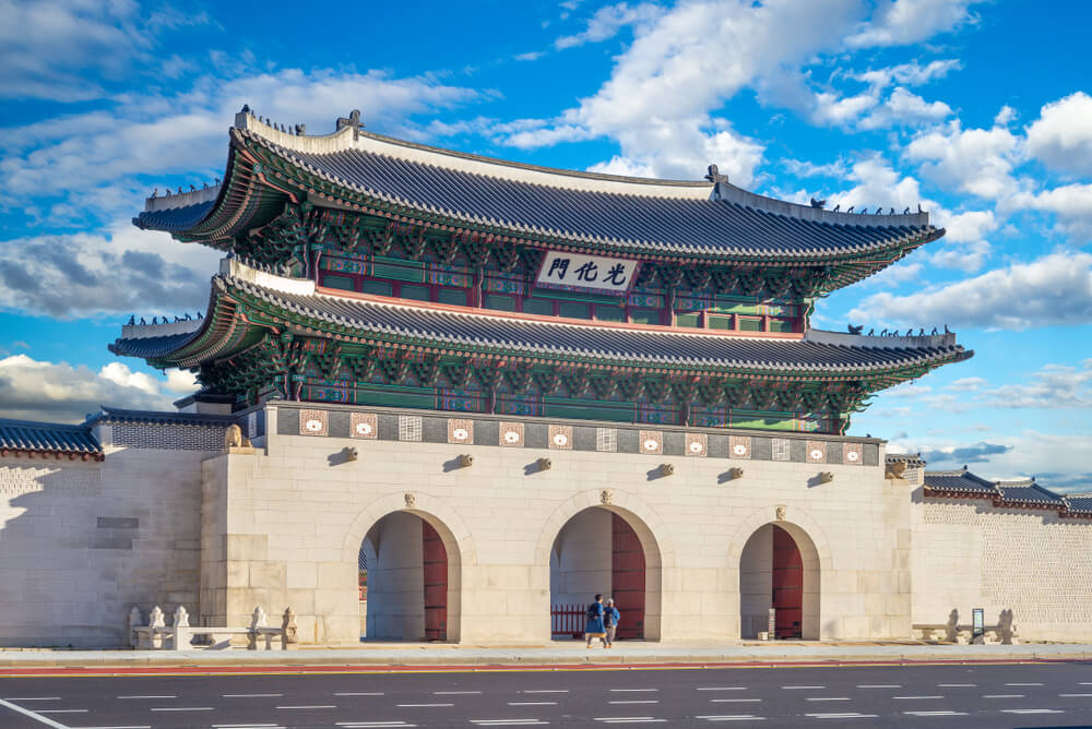 portas principais do palacio gwanghwamun